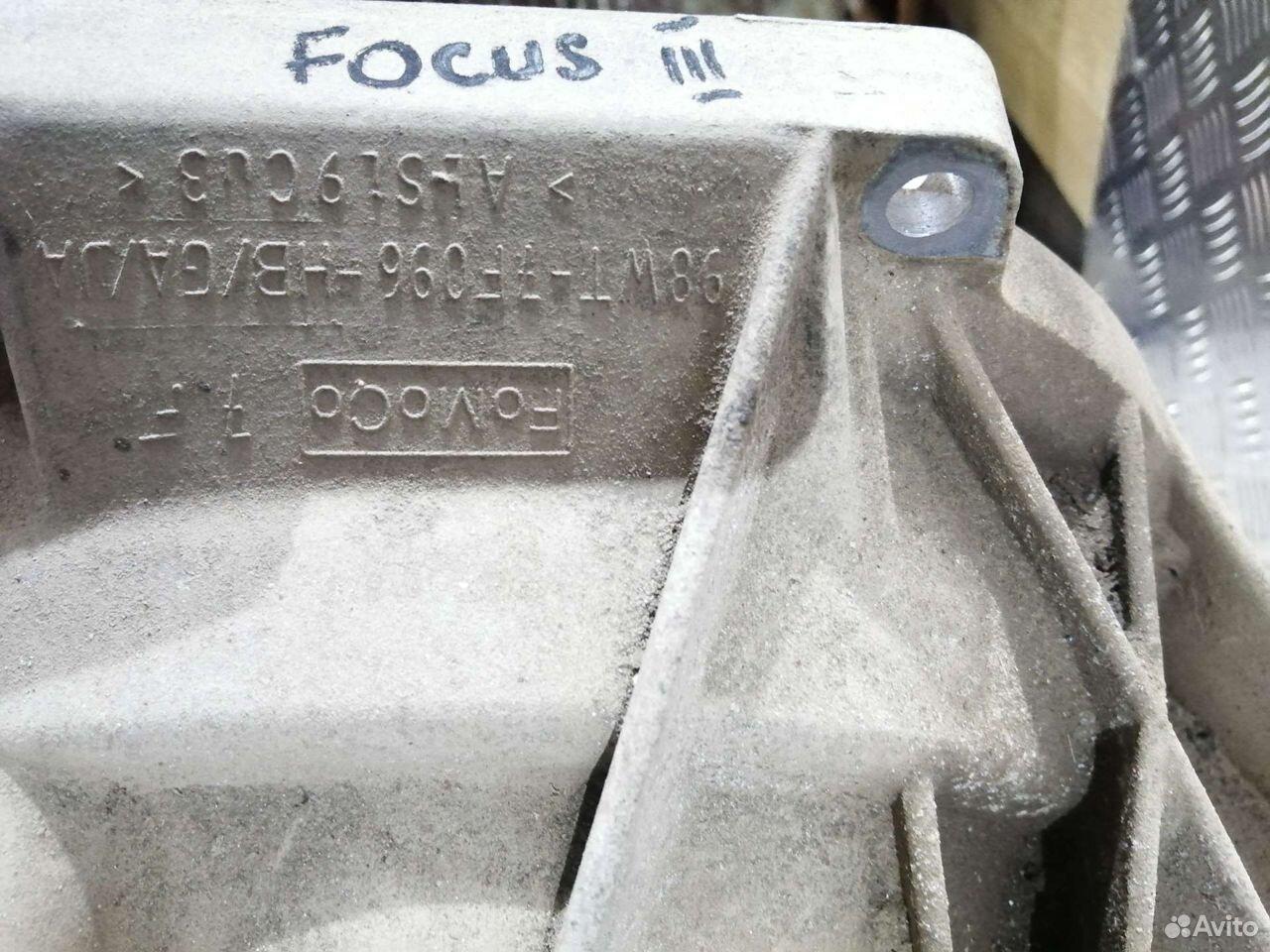 Коробка МКПП Форд Фокус 3 1,6 литра